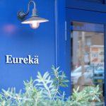 ビストロカフェ「Eurekä(ユリイカ)」
