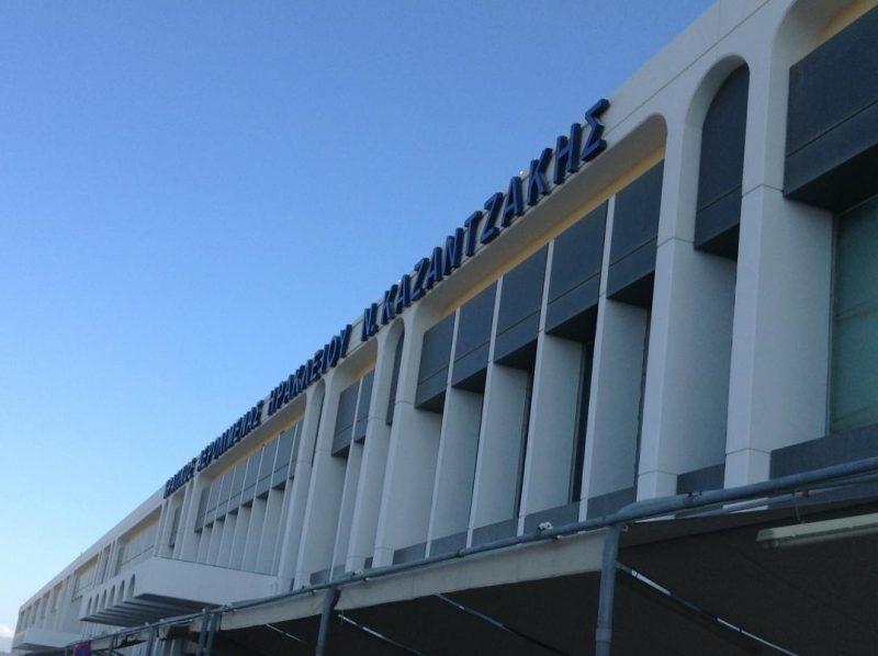 イラクリオン国際空港