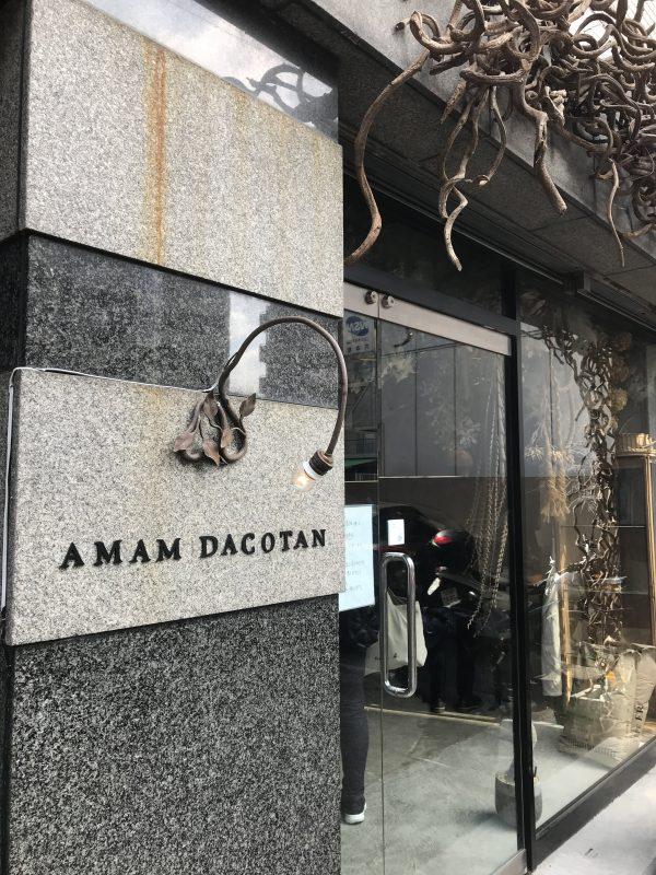 AMAM DACOTAN
