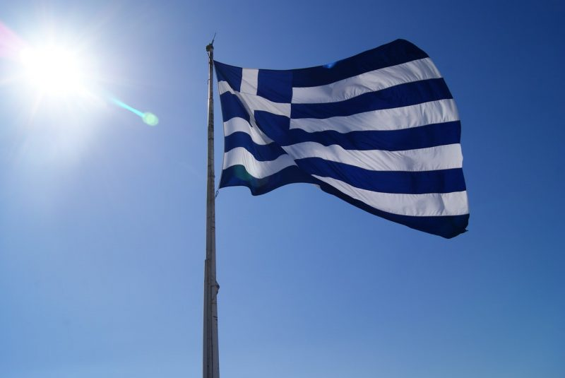 世界一長いギリシャの国歌