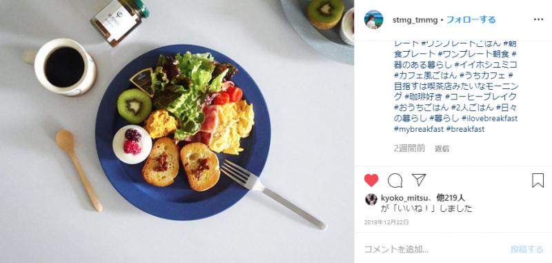 彩り豊かな朝食プレート